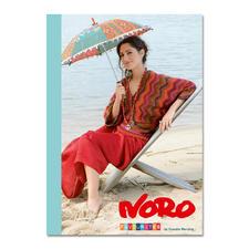 Noro Magazin - Favourites