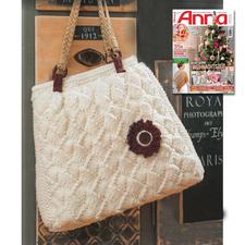 Tasche aus Anna 12/17
